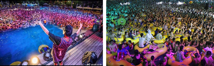 2 Wuhan Pool Party (USA Today).png